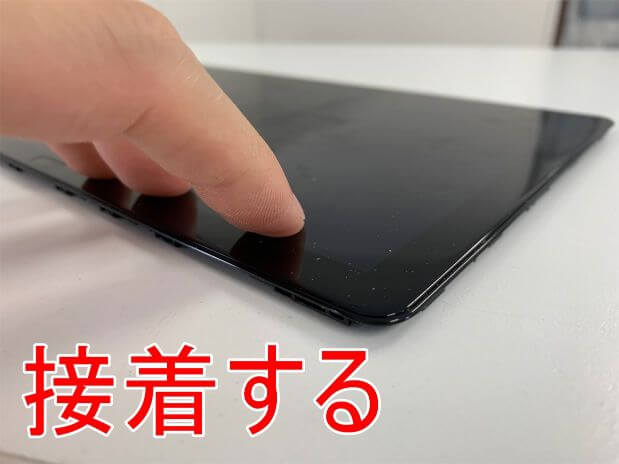 画面と縁を接着したMediaPad M5 lite 10.5