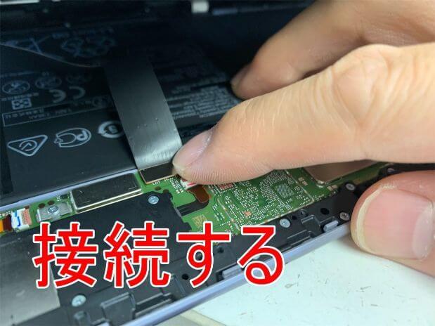 画面コネクタを本体に接続したMediaPad M5 lite 10.5
