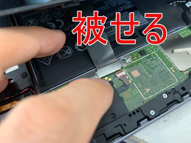 画面コネクタにプレートをセットしたMediaPad M5 lite 10.5