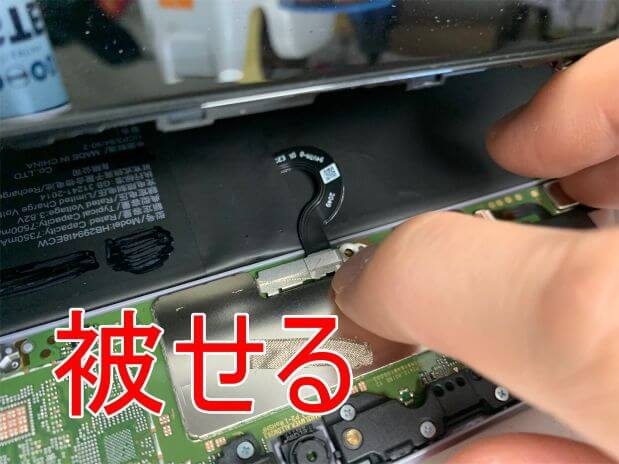 プレートを被せたMediaPad M5 lite 10.5