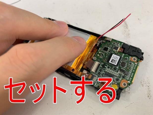 新品のバッテリーを本体にセットしたNW-S315