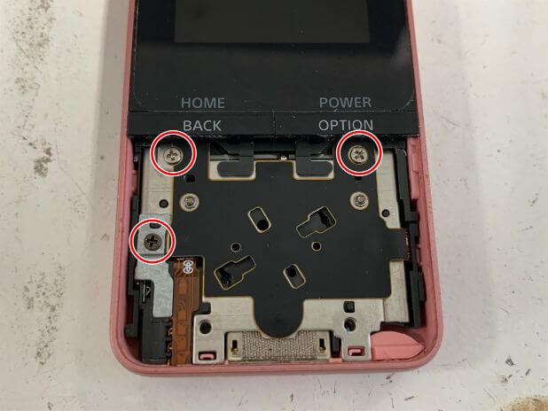 NW-S315の本体内部のネジ3本