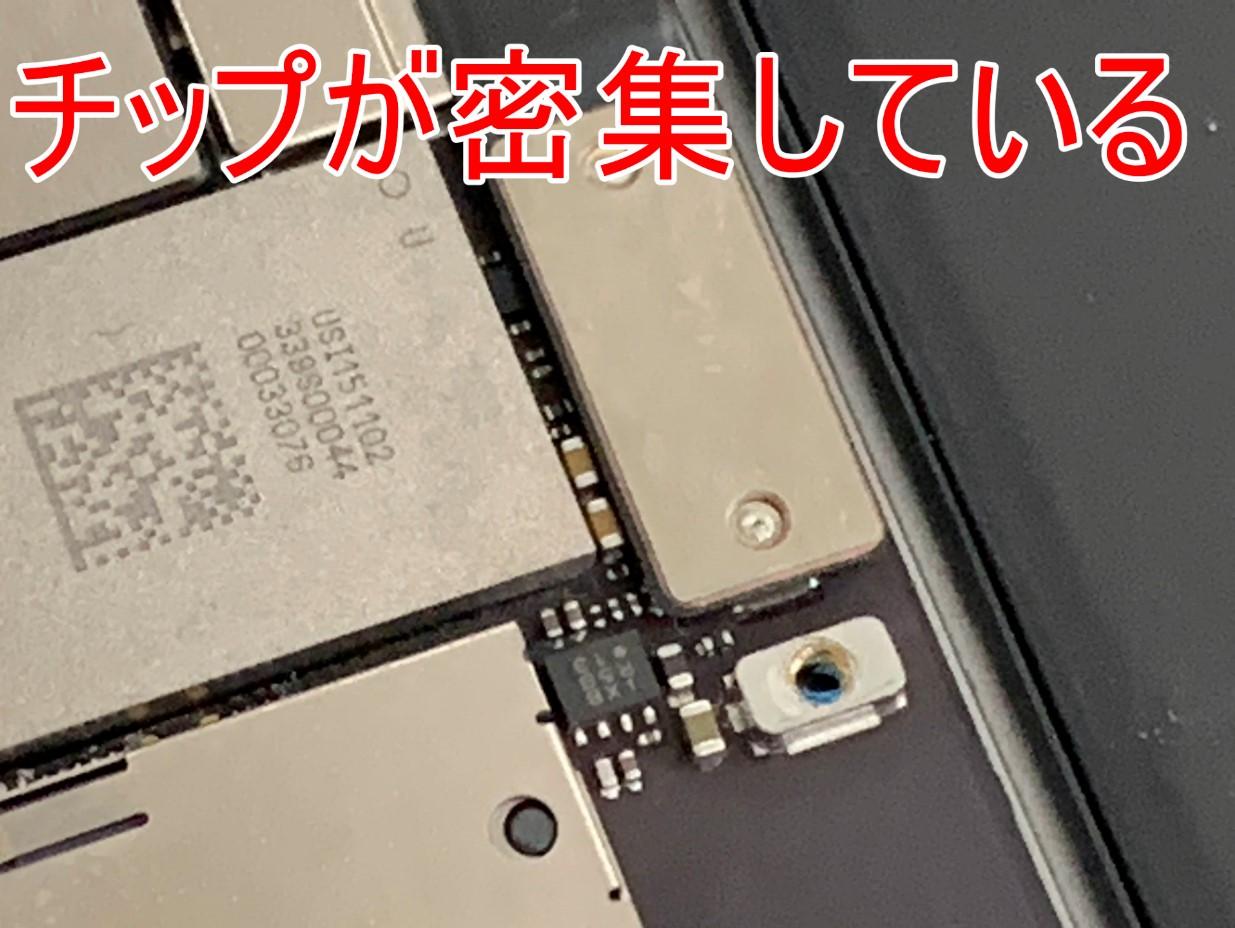 基板側にチップが密集しているiPad mini4