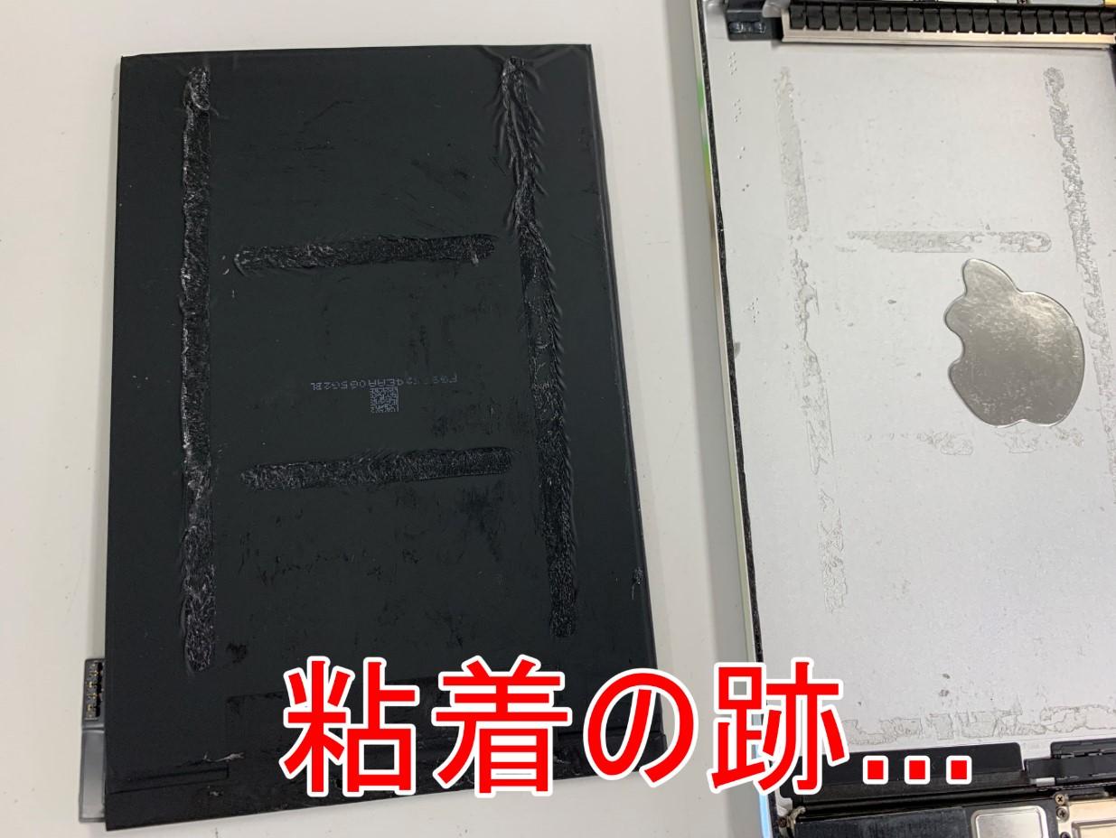 iPad mini4のバッテリー粘着の跡
