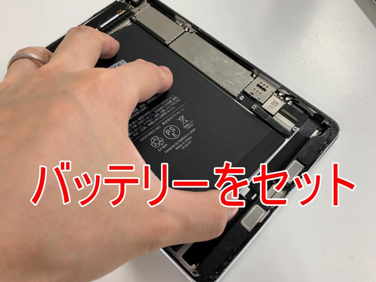 本体にバッテリーをセットしたiPad mini4