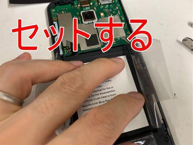 新品のバッテリーを本体にセットしたAQUOS zero
